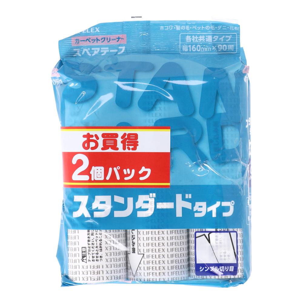 コーナン オリジナル 粘着カーペットクリーナー替え 3P×2個パック YON21−3863