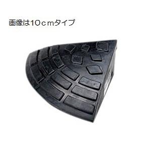 コーナン オリジナル ゴム製段差コーナー 5cm用