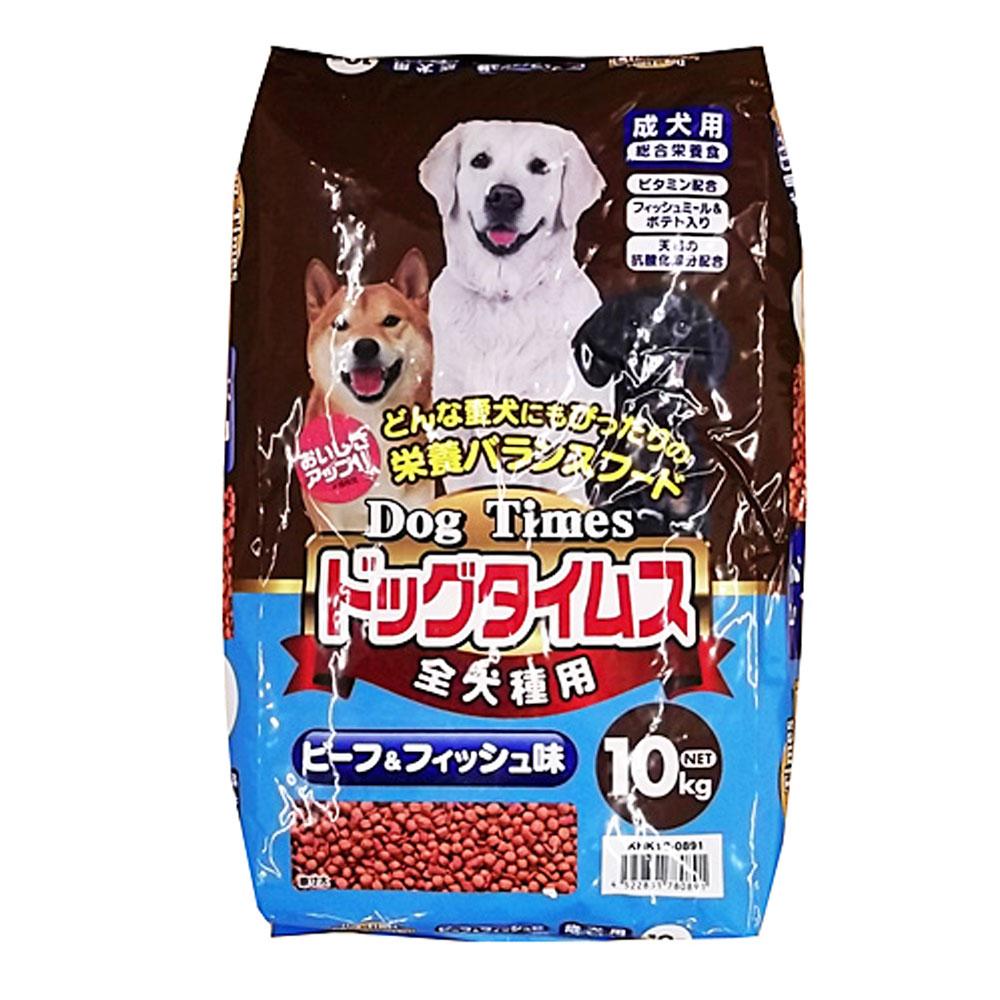 コーナン オリジナル ドッグタイムス 10kg ビーフ&フィッシュ味 全犬種用