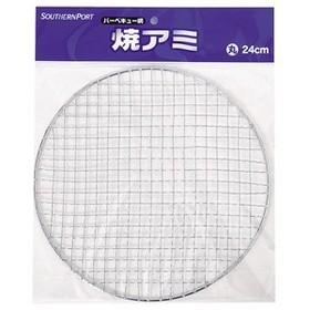 コーナン オリジナル 焼き網 24cm 丸 KK23−9988