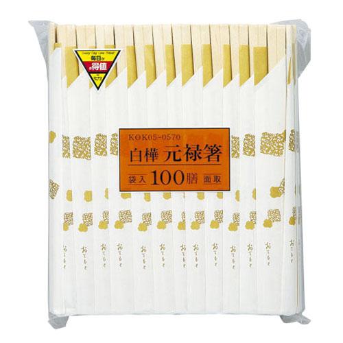 コーナン オリジナル 白樺元禄箸袋入り 100膳(面取) KOK05−0570