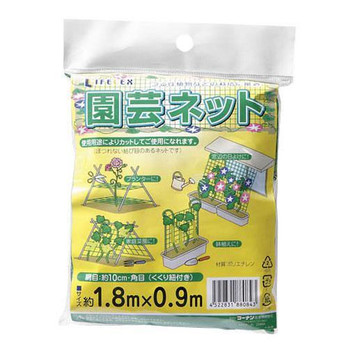 コーナン オリジナル 園芸ネット 約1.8×0.9m