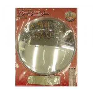 コーナン オリジナル 丸型カーブミラー 特大 直径(約)360mm L3600