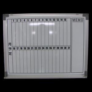 コーナン オリジナル 月次ボード 横 45×60cm