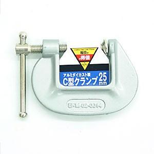 コーナン オリジナル C型クランプ 25mm