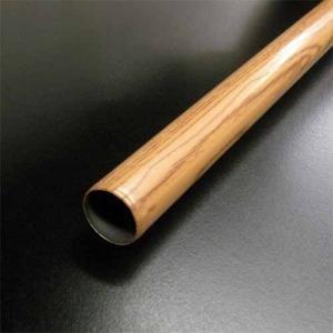 カラー木目パイプ 径19×0.4×1800mm