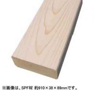 コーナン オリジナル SPF材 2×4 6フィート ×5本セット