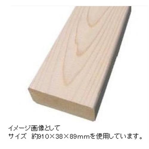 SPF材 2×6材 約910×38×140mm ×5本セット