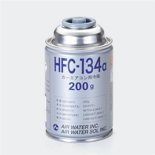 R134aサービス缶 KN903T−200