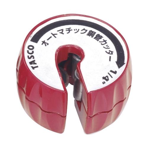 オートマチックカッタ KN560MG−2