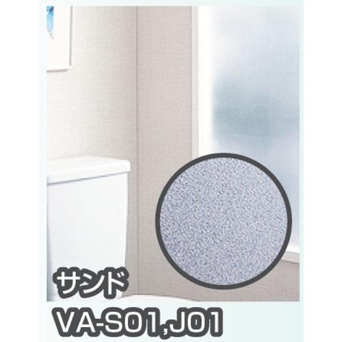 窓ビジョンアクア VA-J01 約92cm×180cm巻