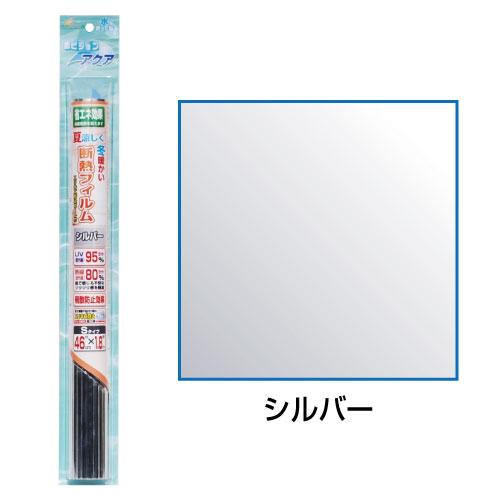 断熱フィルム CH−S01約46×1.8m