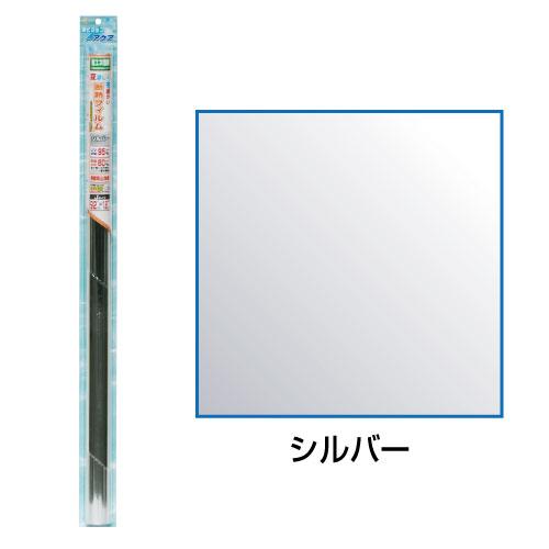 断熱フィルム CH−J01約92×1.8m