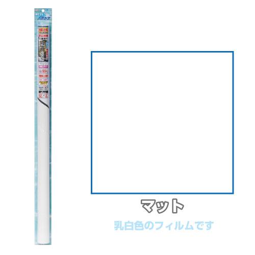 目隠し防災フィルム MF−J01約92×1.8m