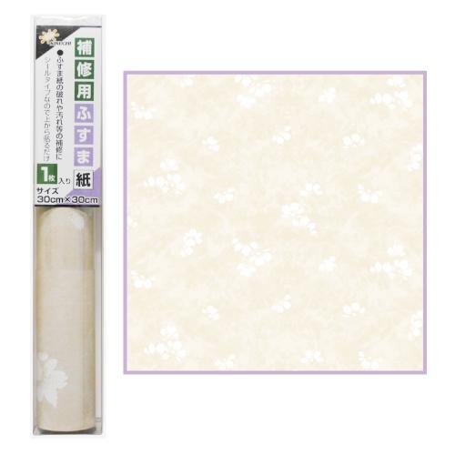 補修用ふすま紙KN−03