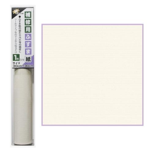 補修用ふすま紙KN−06
