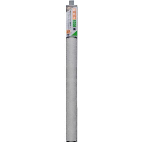 補修用かべ紙 KH21 92×60cm1枚