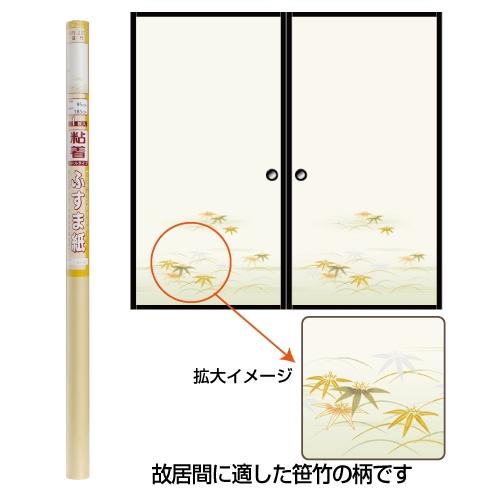 粘着襖紙 KN231  約95cm×185cm 1枚入