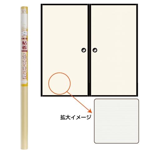 粘着襖紙 KN236  約95cm×185cm 1枚入