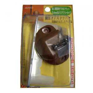 面付ドアストッパー 収納扉タイプ ミディアム AM-003