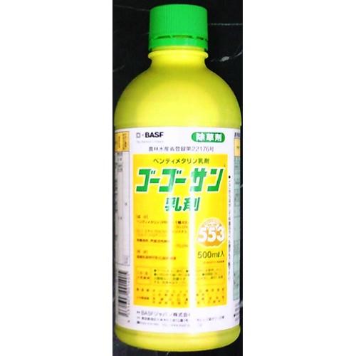 ゴーゴーサン乳剤 500cc