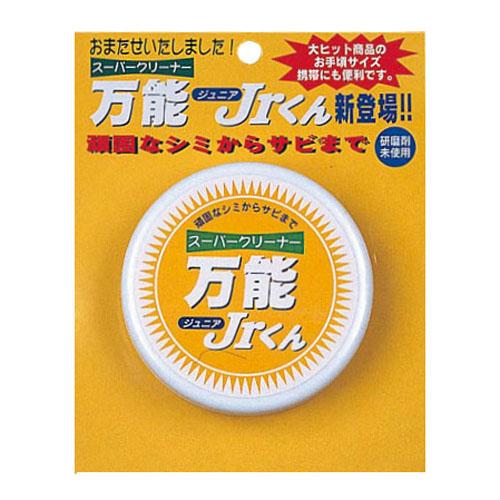 スーパークリーナー万能Jrくん 75g