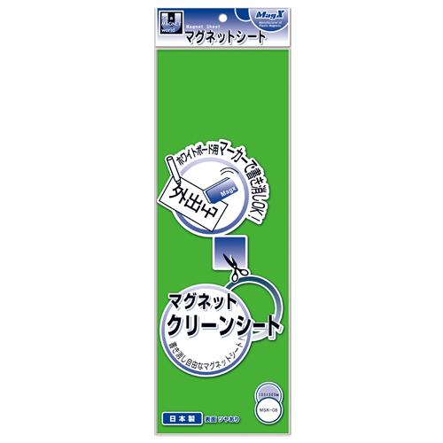 マグネットクリーンシート緑 MSK−08G