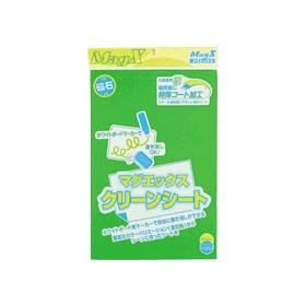 マグネットクリーンシート(大)つやあり緑 MSKW-08G