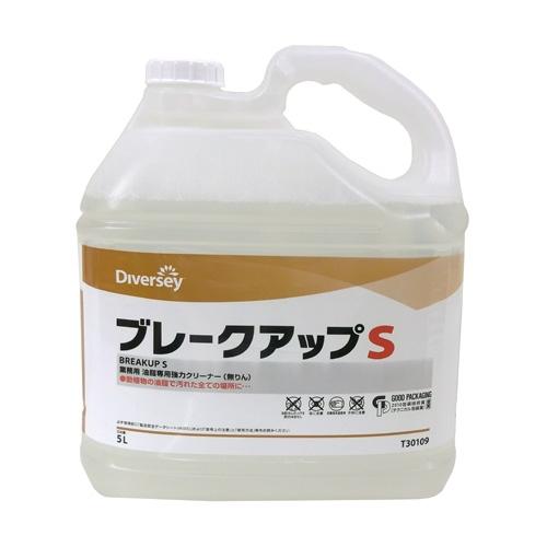 ブレークアップS 油汚れ用 5L