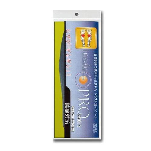 インソールプロ(靴用中敷き) 膝痛対策 メンズ・男性用 M(25〜25.5cm)