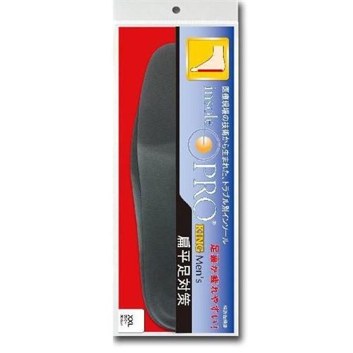 インソールプロ メンズキングサイズ 扁平足対策 XXL(29〜30cm)