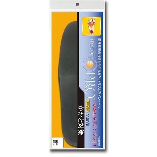 インソールプロ メンズキングサイズ かかと対策 XL(27.5〜28.5cm)