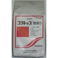 コラトップ粒剤5 3kg