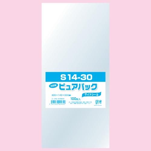 Nピュアパック 透明 S14−30