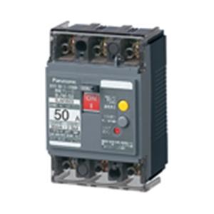 パナソニック(Panasonic) 漏電ブレーカBJW型(3P3E)50A BJW3403