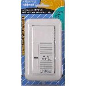 パナソニック(Panasonic) ワイド21あけたらタイマースイッチ WTP5331WKP
