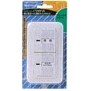 パナソニック(Panasonic) ワイド21トイレ換気スイッチ WTP54816WP