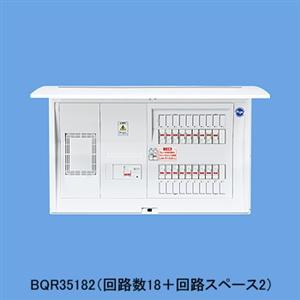 パナソニック(Panasonic) 標準タイプ(スタンダード)リミッタースペース付(8+4) BQR3684