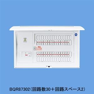 パナソニック(Panasonic) 標準タイプ リミッタースペースなし(14+2)60A BQR86142