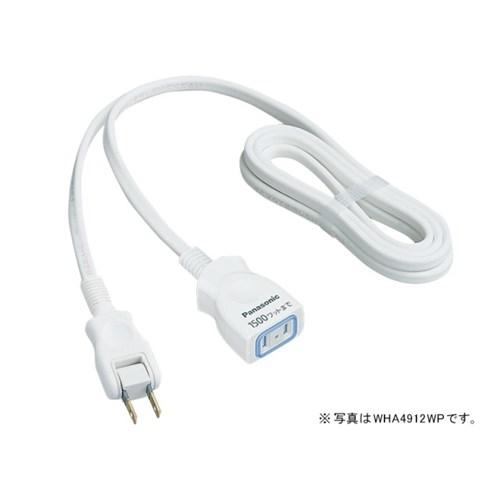 パナソニック(Panasonic) 延長コードX 1m WHA4911WP