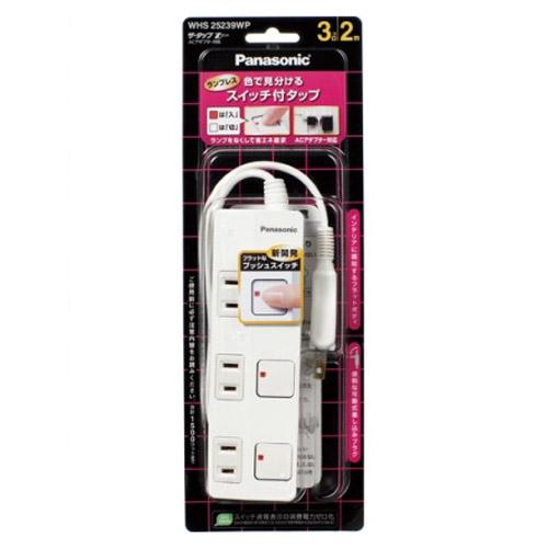 パナソニック(Panasonic) ザ・タップZ 3個口 2m WHS25239WP