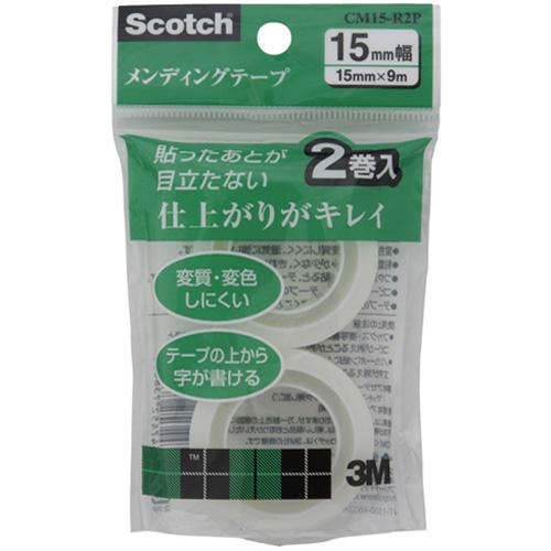 3M スコッチ メンディングテープ 替用 15mm×9m CM15−R2P
