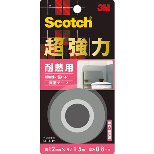 3M スコッチ 超強力両面テープ 耐熱用(12mm×1.5m) KHR-12