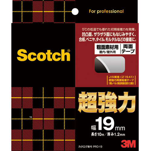 3M スコッチ 超強力両面テープ 粗面素材用(19mm×10m) PRO-19
