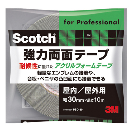3M スコッチ 強力両面テープ 30mm×10m PSD−30