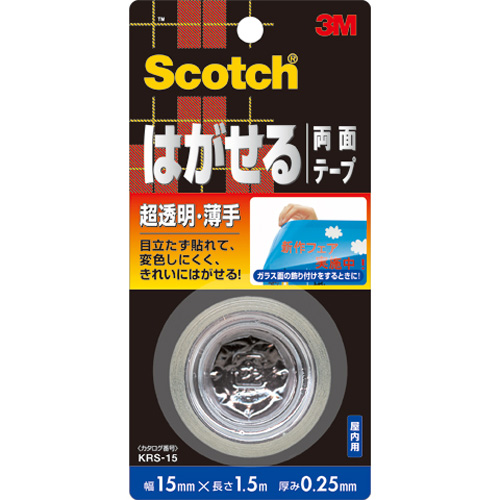 3M スコッチ はがせる両面テープ 薄手(15mm×1.5m) KRS-15
