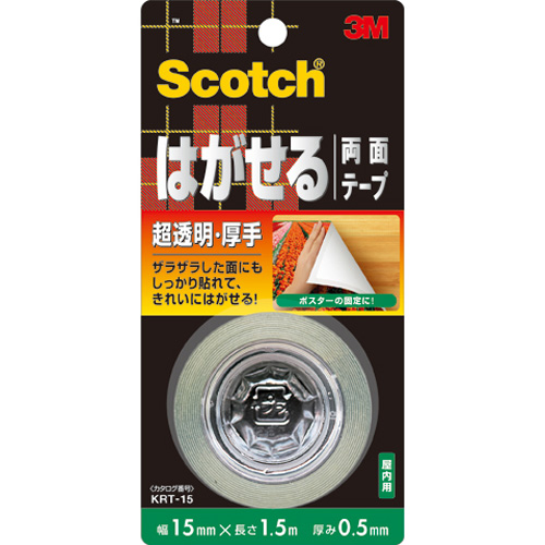 3M スコッチ はがせる両面テープ 厚手(15mm×1.5m) KRT-15