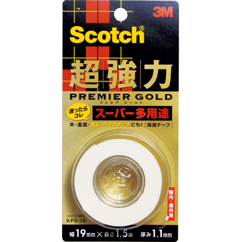 3M スコッチ 超強力両面テープ プレミアゴールドスーパー 19mm×1.5m KPS−19