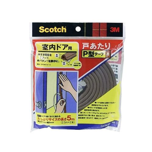 Scotch 室内ドア用戸あたりP型テープ茶 厚さ6mm×幅9mm×2.5m 2本