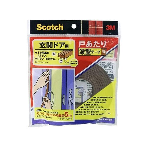 Scotch 玄関ドア用戸あたり波型テープ茶 厚さ4mm×幅9mm×長さ2.5m 2本